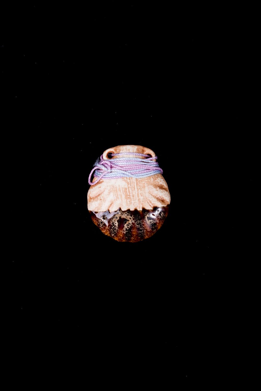 Аромакулон