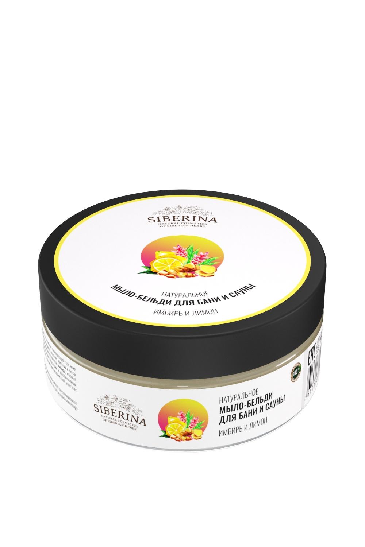 Мыло-бельди для бани и сауны «Имбирь и лимон» от Lacywear