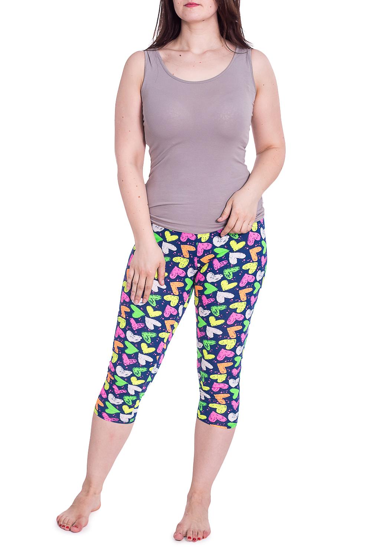ЛосиныКапри и бриджи<br>Трикотажные лосины с ярким принтом. Домашняя одежда, прежде всего, должна быть удобной, практичной и красивой. В нашей одежде Вы будете чувствовать себя комфортно, особенно, по вечерам после трудового дня.  В изделии использованы цвета: синий, розовый, белый и др.  Рост девушки-фотомодели 180 см<br><br>По длине: Ниже колена<br>По материалу: Трикотаж,Хлопок<br>По рисунку: С принтом,Цветные<br>По сезону: Весна,Зима,Лето,Осень,Всесезон<br>По силуэту: Приталенные<br>Размер : 50<br>Материал: Трикотаж<br>Количество в наличии: 1