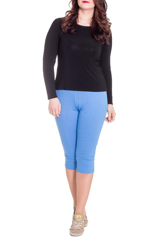 БриджиКапри и бриджи<br>Однотонные бриджи из эластичного трикотажа. Домашняя одежда, прежде всего, должна быть удобной, практичной и красивой. В бриджах Вы будете чувствовать себя комфортно, особенно, по вечерам после трудового дня.  Цвет: голубой  Рост девушки-фотомодели 180 см.<br><br>По рисунку: Однотонные<br>По сезону: Весна,Осень<br>По силуэту: Приталенные<br>По материалу: Трикотаж,Хлопок<br>По элементам: С резинкой<br>Размер : 46,48,52<br>Материал: Хлопок<br>Количество в наличии: 10