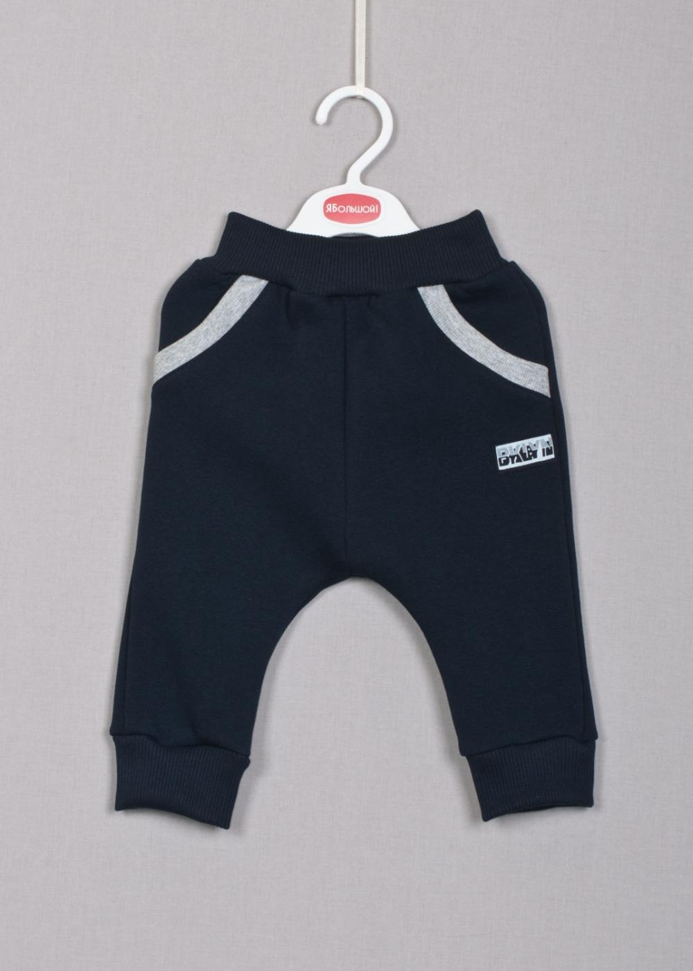 ШтанишкиПолзунки<br>Утепленные штанишки для новорожденного  В изделии использованы цвета: темно-синий  Размер соответствует росту ребенка<br><br>По возрасту: Ясельные ( от 1 до 3 лет)<br>По материалу: Трикотажные<br>По образу: Повседневные,Спорт<br>По рисунку: Однотонные<br>По силуэту: Полуприталенные<br>По стилю: Классические,Повседневные,Спортивные,Теплые<br>По форме: Классические<br>По элементам: На резинке,С карманами<br>По сезону: Осень,Весна<br>Размер : 68,74,86,98<br>Материал: Трикотаж<br>Количество в наличии: 4