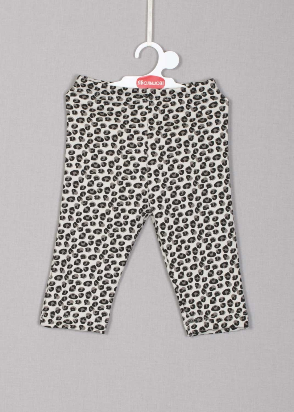 ЛегинсыПолзунки<br>Трикотажные штанишки для новорожденного  В изделии использованы цвета: белый, черный.  Размер соответствует росту ребенка<br><br>По возрасту: Ясельные ( от 1 до 3 лет)<br>По материалу: Трикотажные,Хлопковые<br>По образу: Повседневные<br>По рисунку: С принтом (печатью),Цветные<br>По сезону: Весна,Зима,Лето,Осень,Всесезон<br>По силуэту: Полуприталенные<br>По элементам: На резинке<br>Размер : 68,74,80,86,92,98<br>Материал: Трикотаж<br>Количество в наличии: 9