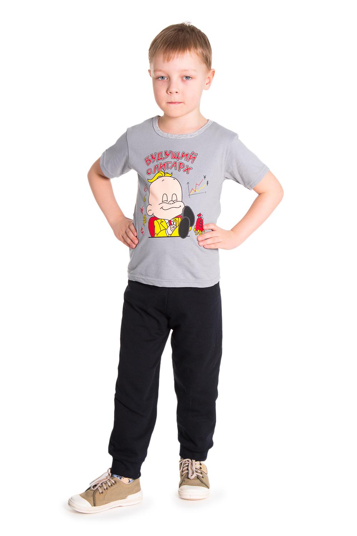 БрюкиБрюки<br>Хлопковые брюки на флисе для мальчика. В поясе резинка.  Цвет: темно-синий  Размер 74 соответствует росту 70-73 см Размер 80 соответствует росту 74-80 см Размер 86 соответствует росту 81-86 см Размер 92 соответствует росту 87-92 см Размер 98 соответствует росту 93-98 см Размер 104 соответствует росту 98-104 см Размер 110 соответствует росту 105-110 см Размер 116 соответствует росту 111-116 см Размер 122 соответствует росту 117-122 см Размер 128 соответствует росту 123-128 см Размер 134 соответствует росту 129-134 см Размер 140 соответствует росту 135-140 см Размер 146 соответствует росту 141-146 см Размер 152 соответствует росту 147-152 см Размер 158 соответствует росту 153-158 см Размер 164 соответствует росту 159-164 см<br><br>По образу: Повседневные,Спорт<br>По стилю: Спортивные<br>По материалу: Хлопковые,Трикотажные<br>По рисунку: Однотонные<br>По сезону: Осень,Весна<br>По силуэту: Свободные<br>По элементам: На резинке<br>По длине: Удлинненые<br>По возрасту: Дошкольные ( от 3 до 7 лет),Ясельные (от 1 до 3 лет)<br>Размер: 110,86,98<br>Материал: 100% хлопок<br>Количество в наличии: 2