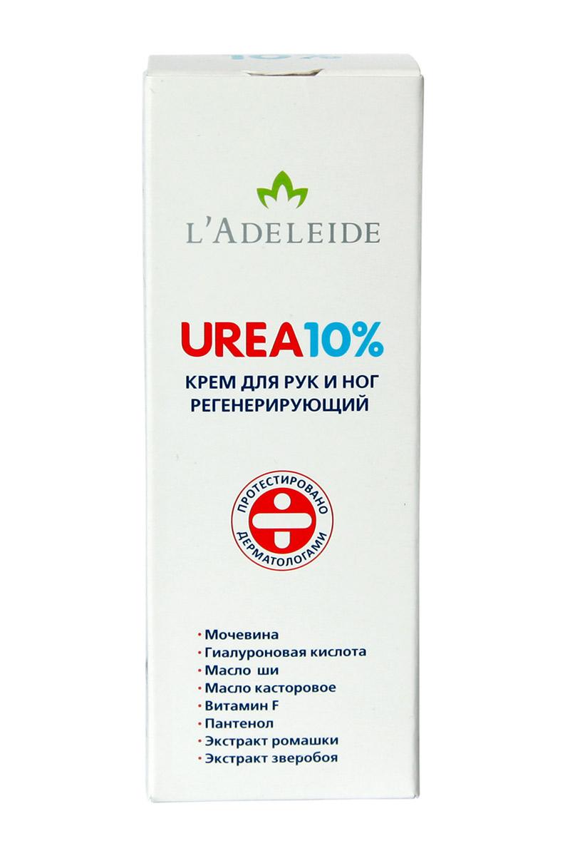 Крем для рук и ног UREA 10%Кремы для тела<br>Крем для рук и ног UREA 10%, 50 мл.  Косметический крем UREA 10% для рук и ног - это скорая помощь для кожи. Регенерирующий крем с богатой текстурой помогает очень сухой, раздраженной коже. Специальная формула с мочевиной и гиалуроновой кислотой обеспечивает необходимую степень увлажнений в течение 12 часов. В составе - пантенол, витамин F, касторовое масло, масло ши и экстракт ромашки. При регулярном использовании крем смягчает и успокаивает кожу, оказывает регенерирующее действие. Быстро впитывается, не оставляет следов на одежде.  0% минеральных масел, синтетических жиров, феноксиэтанола, искусственных красителей, парабенов. Гипоаллергенно.  Способ  применения: Наносить утром и вечером на чистую сухую кожу легкими массирующими движениями после ванночек.   Состав: вода очищенная питьевая, мочевина, эмульгейд SE-PF, цетиол 868, глицерин, масло касторовое, цетеариловый спирт, силикон, кутина PES, гиалуроновая кислота, масло ши, цетиол CC, пантенол, витамин F, экстракт ромашки, экстракт зверобоя, эмульгин SG, полиакрилат натрия, консервант, парфюмерная композиция.  Объем: 50 мл.<br><br>Размер : UNI<br>Количество в наличии: 5