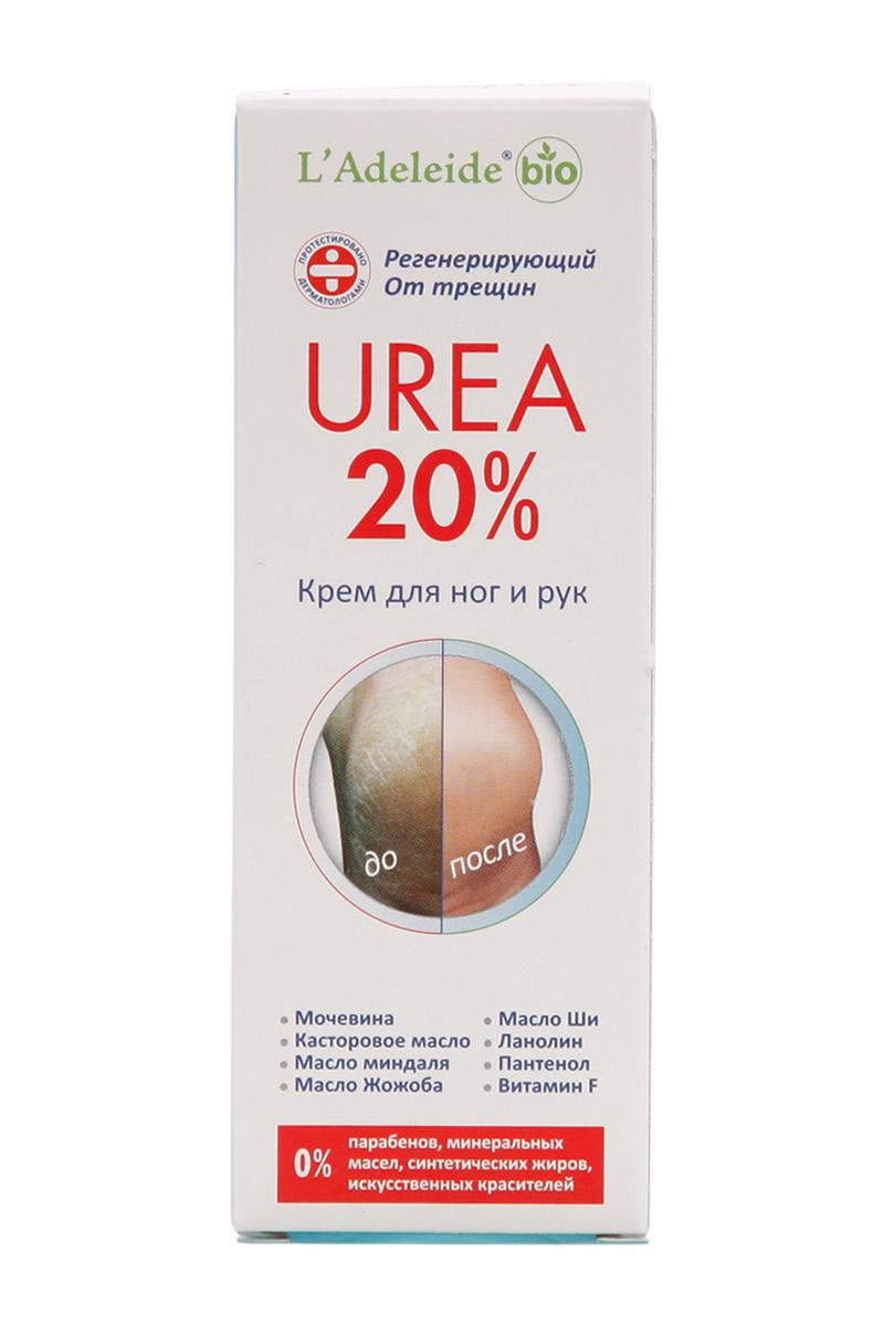 Крем для ног и рук UREA 20%Кремы для тела<br>Крем для рук и ног UREA 20%, 50 мл.  Косметический крем для ног и рук UREA 20 % оказывает регенерирующее действие, помогает избавиться от мозолей и от трещин. Инновационная формула содержит мочевину в высокой концентрации (20%), обладающую выраженным кератолитическим действием. Крем с мочевиной обеспечивает ощутимый размягчающий и увлажняющий эффект сразу после первого применения: мгновенно восполняет недостаток влаги, огрубевшая кожа смягчается.  При регулярном использовании предупреждает шелушение, снимает симптомы раздражения, предотвращает образование избыточного ороговения, а также защищает кожу от образования трещин и мозолей.  Подходит для сухих участков тела: ступни, ладони, локти, колени, которым обычного увлажнения не хватает.  Может использоваться в средствах для ухода за ногтями, эффективно смягчает кутикулу.    • восстанавливает структуру кожных покровов  • удаляет омертвевшие клетки  • увлажняет  • повышает упругость и эластичность кожи.    UREA (Мочевина) – это натуральный увлажняющий компонент, прекрасный проводник биологически-активных веществ. Если коже не хватает собственной мочевины, она становится сухой, особенно в области ступней, кожа трескается, шелушится, появляются натоптыши и мозоли, возможно развитие глубоких трещин, которые в свою очередь инфицируются, что особенно недопустимо у лиц, страдающих сахарным диабетом (т. н. «синдром диабетической стопы»)   0% парабенов, минеральных масел, синтетических жиров, искусственных красителей. Гипоаллергенно.  Способ  применения: Ежедневно наносите небольшое количество крема на огрубевшую кожу. Массируйте до полного впитывания. Для усиления эффекта используйте крем после принятия ванны, при необходимости обработайте проблемные участки пемзой. Надевайте хлопчатобумажные носки или перчатки и оставляйте на ночь для пролонгированного действия. Предостережение: не наносить на открытые раны или инфицированные трещины.   Состав (INCI):  аqua, urea, castor oil, gly