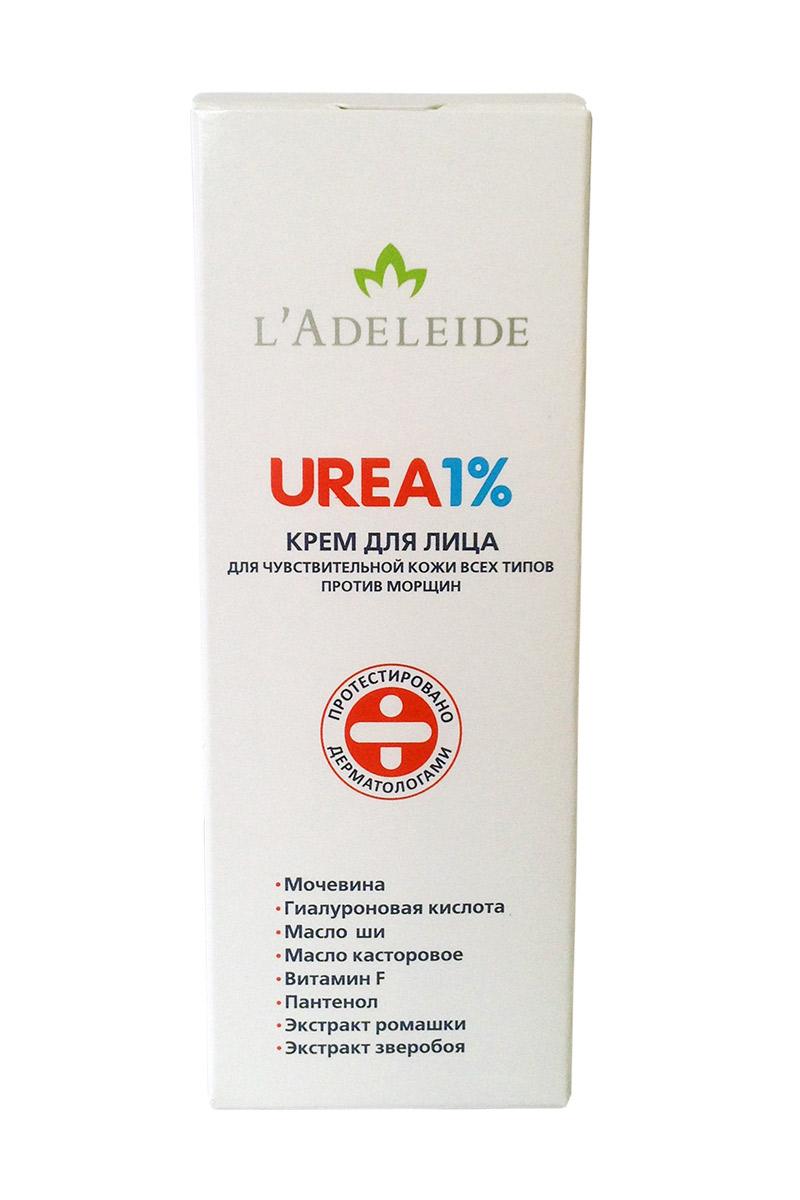 Крем для лица UREA1%Кремы для лица<br>Крем для лица UREA1%, 50 мл.  Косметический крем против морщин с увлажняющим и успокаивающим эффектом. Легкая текстура мгновенно впитывается. Синергетическое действие мочевины, гиалуроновой кислоты и витаминов ускоряет регенерацию клеток. При регулярном применении сокращается количество и глубина морщин. Крем снимает раздражение и усталость, помогает избавиться от шелушения. Подходит в качестве основы под макияж. 0% минеральных масел, синтетических жиров, феноксиэтанола, искусственных красителей, парабенов. Гипоаллергенно.  Способ  применения: Наносить утром и вечером на очищенную кожу лица, шеи и декольте легкими массирующими движениями. При шелушении и сухости использовать как можно чаще. Далее - по мере необходимости.  Состав: вода очищенная питьевая, эмульгейд SE-PF, цетиол 868, глицерин, масло касторовое, цетеариловый спирт, гиалуроновая кислота, силикон, кутина PES, мочевина, масло ши, цетиол CC, витамин F, пантенол, экстракт ромашки, экстракт зверобоя, эмульгин SG, полиакрилат натрия, консервант, парфюмерная композиция.  Объем: 50 мл.<br><br>Тип аромата: Легкий,Травяной<br>Тип кожи: Зрелая кожа,Чувствительная кожа<br>Тип проблемы: Морщины<br>Эффект: Омоложение,Увлажнение,Успокаивающий<br>Размер : UNI<br>Количество в наличии: 2