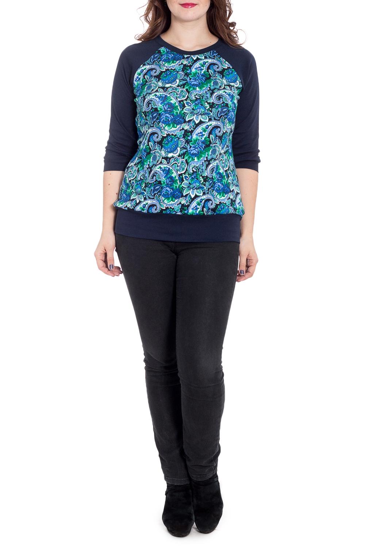 БлузкаБлузки<br>Цветная блузка с круглой горловиной и рукавами 3/4. Модель выполнена из приятного материала. Отличный выбор для повседневного гардероба. Ростовка изделия 164 см.  В изделии использованы цвета: синий, голубой и др.  Рост девушки-фотомодели 180 см<br><br>Горловина: С- горловина<br>По материалу: Трикотаж<br>По образу: Город,Свидание<br>По рисунку: Растительные мотивы,С принтом,Цветные,Цветочные,Этнические<br>По сезону: Весна,Зима,Лето,Осень,Всесезон<br>По силуэту: Полуприталенные<br>По стилю: Повседневный стиль<br>Рукав: Рукав три четверти<br>Размер : 50,52<br>Материал: Трикотаж<br>Количество в наличии: 4