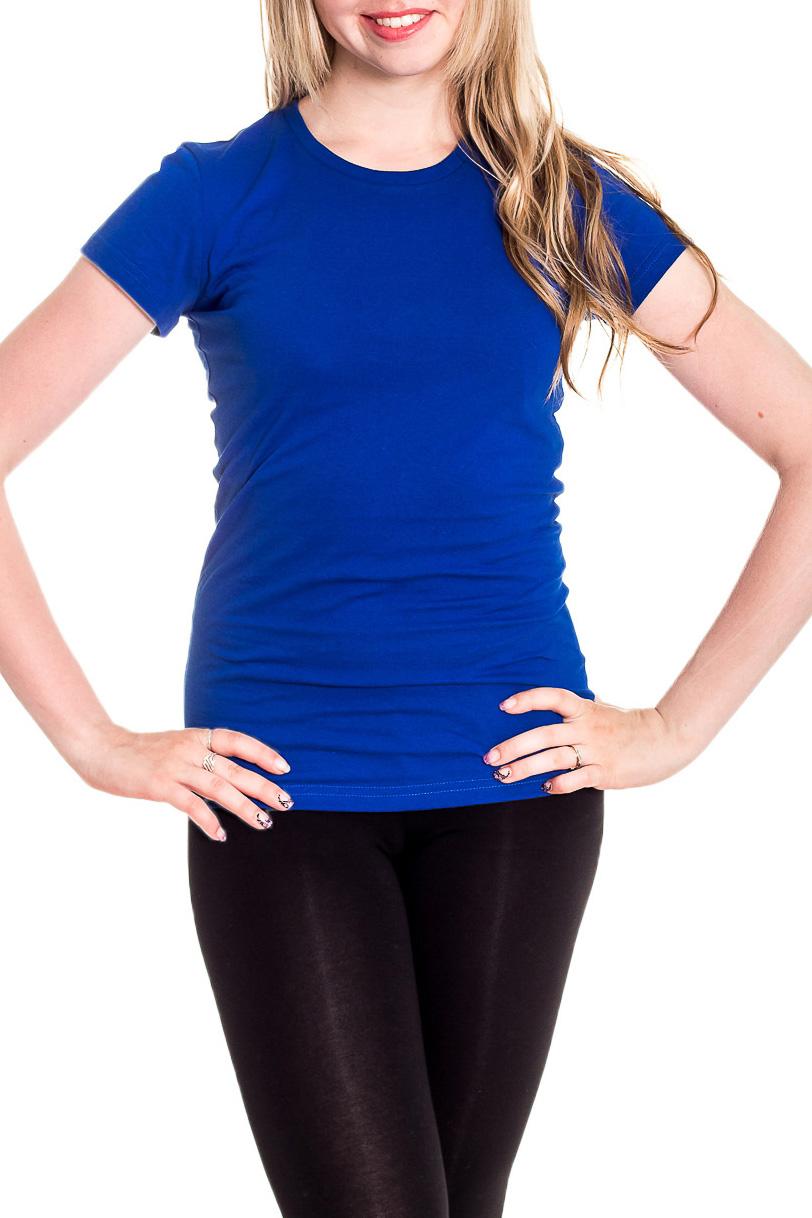 ФутболкаФутболки<br>Однотонная футболка с круглой горловиной и короткими рукавами. Модель выполнена из хлопкового материала. Отличный выбор для базового гардероба.  Цвет: синий  Рост девушки-фотомодели 170 см<br><br>Горловина: С- горловина<br>По материалу: Трикотаж,Хлопок<br>По образу: Город,Спорт<br>По рисунку: Однотонные<br>По сезону: Весна,Зима,Лето,Осень,Всесезон<br>По силуэту: Приталенные<br>По стилю: Повседневный стиль,Спортивный стиль<br>Рукав: Короткий рукав<br>Размер : 42,44<br>Материал: Хлопок<br>Количество в наличии: 2