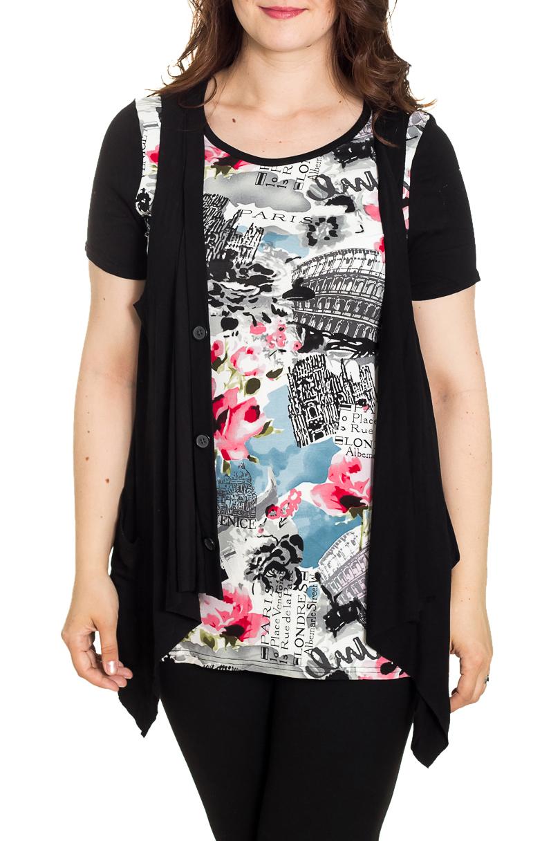 Двойка-обманкаБлузки<br>Удлиненная блузка с имитацией жилетки. Модель выполнена из мягкого трикотажа. Отличный выбор для повседневного гардероба.  Цвет: черный, серый, белый, розовый  Рост девушки-фотомодели 180 см<br><br>Горловина: С- горловина<br>По материалу: Вискоза,Трикотаж<br>По образу: Город,Свидание<br>По рисунку: Растительные мотивы,С принтом,Цветные,Цветочные<br>По сезону: Весна,Осень,Всесезон<br>По силуэту: Полуприталенные<br>По стилю: Повседневный стиль<br>Рукав: Короткий рукав<br>Размер : 50<br>Материал: Вискоза<br>Количество в наличии: 1