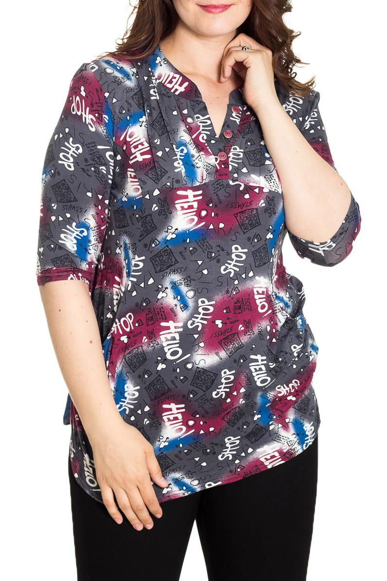 ТуникаТуники<br>Цветная туника с рукавами 3/4. Модель выполнена из мягкого трикотажа. Отличный выбор для повседневного гардероба.  Цвет: серый, белый, голубой, вишневый  Рост девушки-фотомодели 180 см<br><br>По материалу: Вискоза,Трикотаж<br>По рисунку: Абстракция,С принтом,Цветные<br>По силуэту: Прямые<br>По стилю: Повседневный стиль<br>Рукав: Рукав три четверти<br>По сезону: Осень,Весна<br>Горловина: Фигурная горловина<br>Размер : 48,56,64,66<br>Материал: Вискоза<br>Количество в наличии: 6