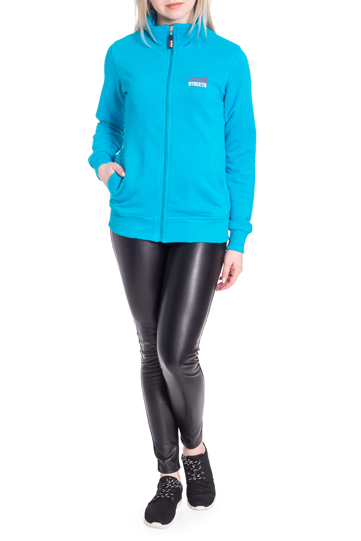 ТолстовкаКофты<br>Уютная толстовка с длинными рукавами и застежкой на молнию. Модель выполнена из приятного трикотажа. Отличный выбор для повседневного гардероба.  В изделии использованы цвета: голубой  Рост девушки-фотомодели 170 см<br><br>Воротник: Стойка<br>Застежка: С молнией<br>По длине: Средней длины<br>По материалу: Трикотаж,Хлопок<br>По рисунку: Однотонные<br>По сезону: Зима,Осень,Весна<br>По силуэту: Полуприталенные<br>По стилю: Повседневный стиль,Спортивный стиль<br>По элементам: С карманами,С манжетами<br>Рукав: Длинный рукав<br>Размер : 42,44,46,48-50,52-54<br>Материал: Трикотаж<br>Количество в наличии: 5