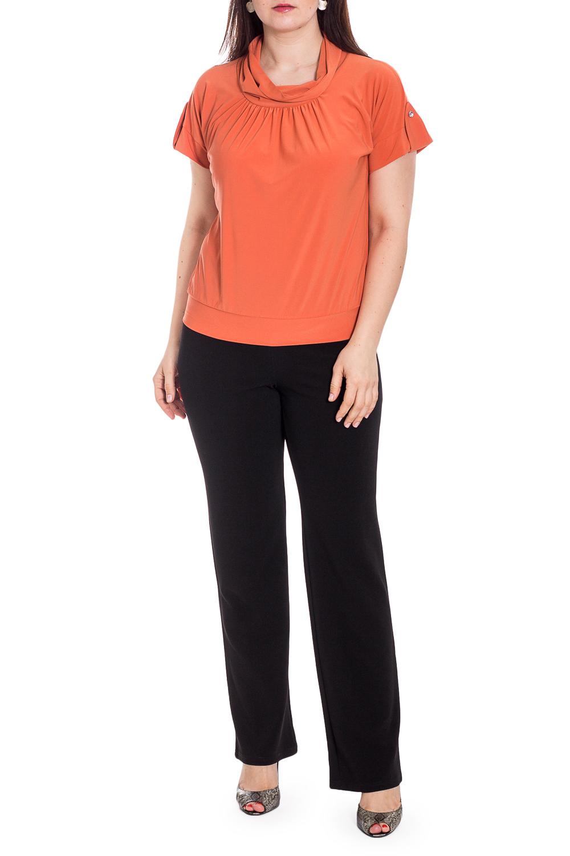 БлузкаБлузки<br>Однотонная блузка с короткими рукавами. Модель выполнена из приятного трикотажа. Отличный выбор для повседневного гардероба.   В изделии использованы цвета: оранжевый  Рост девушки-фотомодели 180 см.<br><br>Воротник: Хомут<br>По материалу: Трикотаж<br>По рисунку: Однотонные<br>По сезону: Весна,Зима,Лето,Осень,Всесезон<br>По силуэту: Полуприталенные<br>По стилю: Повседневный стиль<br>По элементам: С декором,С патами<br>Рукав: Короткий рукав<br>Размер : 46,48,52<br>Материал: Холодное масло<br>Количество в наличии: 3
