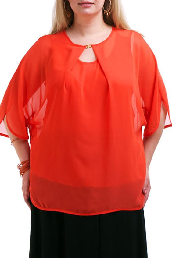 БлузкаБлузки<br>Воздушная блузка с рукавами 3/4. Модель выполнена из приятного материала. Отличный выбор для любого торжества.  Блузка дополнена топом.  Цвет: оранжевый  Рост девушки-фотомодели 173 см.<br><br>Горловина: С- горловина<br>По материалу: Шифон<br>По рисунку: Однотонные<br>По сезону: Весна,Зима,Лето,Осень,Всесезон<br>По силуэту: Свободные<br>По стилю: Нарядный стиль,Повседневный стиль<br>Рукав: До локтя<br>Размер : 52-54,56-58,64-66,68-70<br>Материал: Шифон<br>Количество в наличии: 7