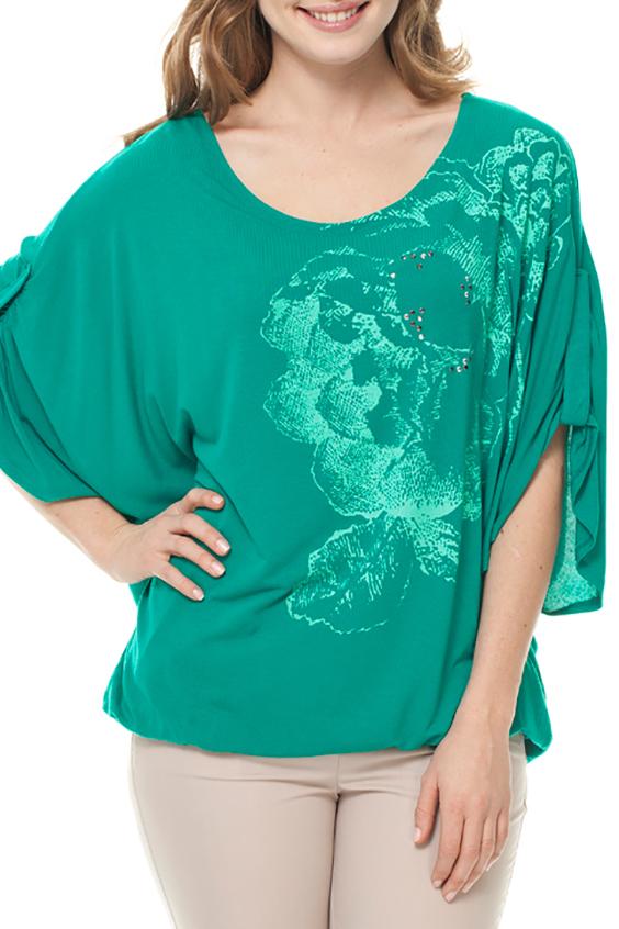 БлузкаБлузки<br>Свободная блузка свободного силуэта с рукавами quot;летучая мышьquot;. Модель выполнена из мягкой вискозы. Отличный выбор для любого случая.  Цвет: зеленый  Ростовка изделия 170 см.<br><br>Горловина: С- горловина<br>По материалу: Вискоза,Трикотаж<br>По рисунку: Однотонные,С принтом<br>По сезону: Весна,Зима,Лето,Осень,Всесезон<br>По силуэту: Свободные<br>По стилю: Повседневный стиль<br>По элементам: С патами<br>Рукав: До локтя<br>Размер : 44-46,48-50<br>Материал: Вискоза<br>Количество в наличии: 2