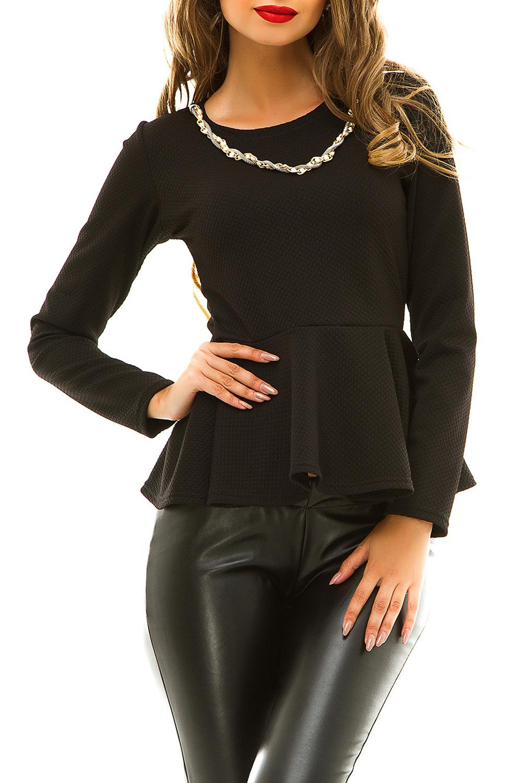 БлузкаБлузки<br>Выглядеть элегантно девушке поможет блузка с баской. Это изделие с длинным рукавом выполненно из практичной ткани. Она имеет простой и минималистичный дизайн. Неглубокий круглый вырез оформлен бусами, придающими кофте тождественность. Если вы подбираете наряд для офиса, эта модель сможет разнообразить скучный деловой образ. Расширяющаяся к низу баска скроет лишние сантиметры при необходимости.  Цвет: черный.  Ростовка изделия 170 см.<br><br>Горловина: С- горловина<br>По материалу: Трикотаж<br>По образу: Город,Офис,Свидание<br>По рисунку: Однотонные,Фактурный рисунок<br>По сезону: Зима,Осень,Весна<br>По силуэту: Полуприталенные<br>По стилю: Классический стиль,Кэжуал,Молодежный стиль,Офисный стиль,Повседневный стиль<br>По элементам: С баской,С декором,С отделочной фурнитурой,С фигурным низом<br>Рукав: Длинный рукав<br>Размер : 42-44<br>Материал: Трикотаж<br>Количество в наличии: 1
