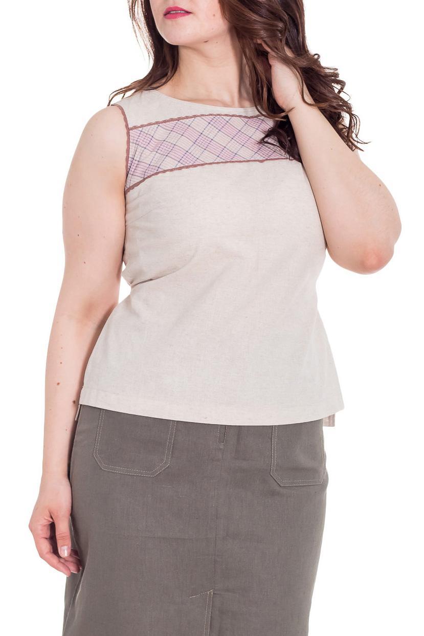 БлузкаБлузки<br>Классическая женская блузка без рукавов - это универсальный предмет одежды, в котором можно пойти как на работу, так и на свидание.  Цвет: бежевый  Рост девушки-фотомодели 180 см<br><br>Горловина: С- горловина<br>По материалу: Лен<br>По образу: Город,Свидание<br>По рисунку: Однотонные<br>По сезону: Весна,Зима,Лето,Осень,Всесезон<br>По силуэту: Полуприталенные<br>По стилю: Повседневный стиль<br>По элементам: С декором<br>Рукав: Без рукавов<br>Размер : 48,54<br>Материал: Лен<br>Количество в наличии: 2