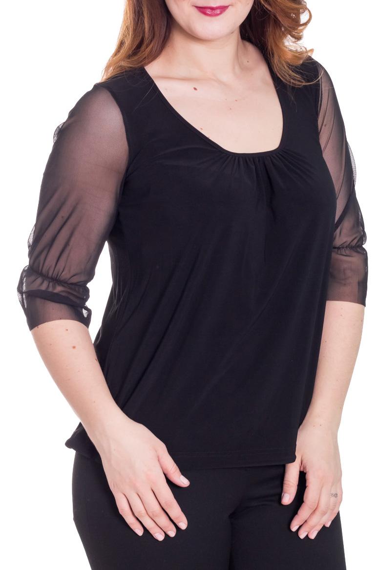 БлузкаБлузки<br>Комбинированная блуза прилегающего силуэта  из легкой струящейся ткани. Кокетки и рукава выполнены из  гипюровой сетки.  Цвет: черный  Рост девушки-фотомодели 180 см.<br><br>Горловина: С- горловина<br>По материалу: Вискоза,Гипюровая сетка,Трикотаж<br>По образу: Город,Свидание<br>По рисунку: Однотонные<br>По сезону: Весна,Всесезон,Зима,Лето,Осень<br>По силуэту: Полуприталенные<br>По стилю: Нарядный стиль,Повседневный стиль<br>Рукав: Рукав три четверти<br>Размер : 42,44,46<br>Материал: Холодное масло + Гипюр<br>Количество в наличии: 3