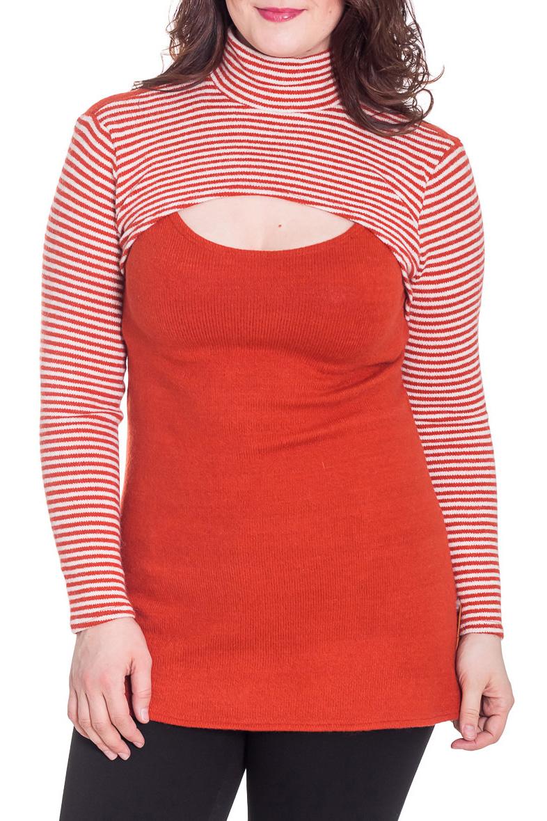 ТуникаТуники<br>Интересная туника с декоративным вырезом на груди и длинными рукавами. Модель выполнена из приятного трикотажа. Отличный выбор для повседневного гардероба.  За счет свободного кроя и эластичного материала изделие можно носить во время беременности  Цвет: оранжевый, белый  Рост девушки-фотомодели 180 см<br><br>Воротник: Стойка<br>По материалу: Вязаные,Шерсть,Трикотаж<br>По рисунку: В полоску,С принтом,Цветные<br>По силуэту: Полуприталенные<br>По стилю: Повседневный стиль<br>По элементам: С вырезом<br>Рукав: Длинный рукав<br>По сезону: Осень,Весна,Зима<br>Размер : 44,48<br>Материал: Вязаное полотно<br>Количество в наличии: 2