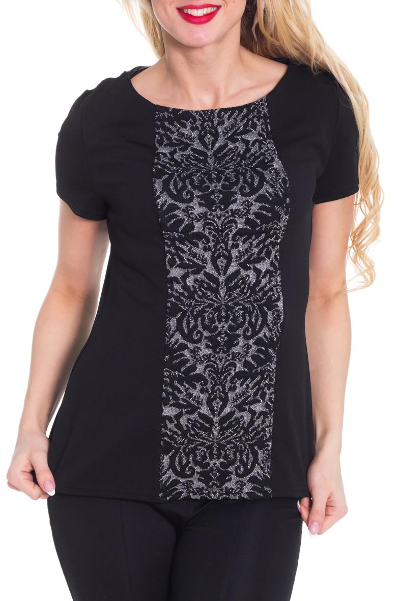 БлузкаБлузки<br>Красивая блузка с круглой горловиной и короткими рукавами. Модель выполнена из приятного трикотажа с ажурным принтом. Отличный выбор для любого случая.  Цвет: черный, серый  Рост девушки-фотомодели 170 см.<br><br>Горловина: С- горловина<br>По материалу: Трикотаж<br>По рисунку: Цветные,С принтом<br>По сезону: Весна,Всесезон,Зима,Лето,Осень<br>По силуэту: Полуприталенные<br>По стилю: Повседневный стиль<br>Рукав: Короткий рукав<br>Размер : 44-46<br>Материал: Трикотаж<br>Количество в наличии: 3