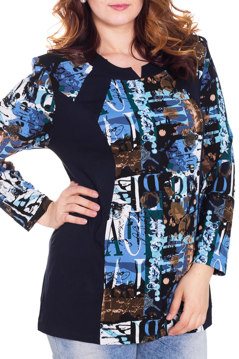 ТуникаТуники<br>Красивая туника с фигурной горловиной и длинными рукавами. Модель выполнена из приятного трикотажа. Отличный выбор для повседневного гардероба.  Цвет: синий, голубой, бежевый  Рост девушки-фотомодели 180 см.<br><br>По материалу: Вискоза,Трикотаж<br>По образу: Город<br>По рисунку: Абстракция,Цветные,С принтом<br>По сезону: Весна,Осень<br>По стилю: Повседневный стиль<br>Рукав: Длинный рукав<br>Горловина: Фигурная горловина<br>По силуэту: Прямые<br>Размер : 74<br>Материал: Холодное масло<br>Количество в наличии: 1