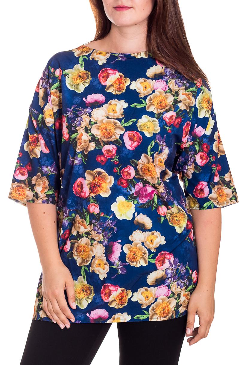 БлузкаБлузки<br>Цветная блузка с круглой горловиной и рукавами 3/4. Модель выполнена из приятного материала с цветочным принтом. Отличный выбор для повседневного гардероба.  В изделии использованы цвета: синий, розовый, желтый и др.  Рост девушки-фотомодели 180 см.<br><br>Горловина: С- горловина<br>По материалу: Тканевые<br>По образу: Город<br>По рисунку: Растительные мотивы,С принтом,Цветные,Цветочные<br>По сезону: Весна,Зима,Лето,Осень,Всесезон<br>По силуэту: Прямые<br>По стилю: Повседневный стиль<br>Рукав: Рукав три четверти<br>Размер : 64-66<br>Материал: Блузочная ткань<br>Количество в наличии: 1