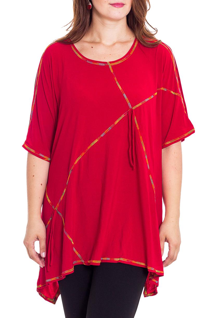 ФутболкаТуники<br>Свободная футболка с рукавами до локтя. Модель выполнена из приятного трикотажа. Отличный выбор для любого случая.  Блузка универсальсального размера, подходит с 50 по 60 размер.  Цвет: красный  Рост девушки-фотомодели 180 см<br><br>Горловина: С- горловина<br>По материалу: Трикотаж<br>По образу: Город<br>По рисунку: Однотонные<br>По сезону: Лето,Осень,Весна<br>По силуэту: Свободные<br>По стилю: Повседневный стиль<br>По элементам: Отделка строчкой,С фигурным низом<br>Рукав: До локтя<br>Размер : 60<br>Материал: Холодное масло<br>Количество в наличии: 2