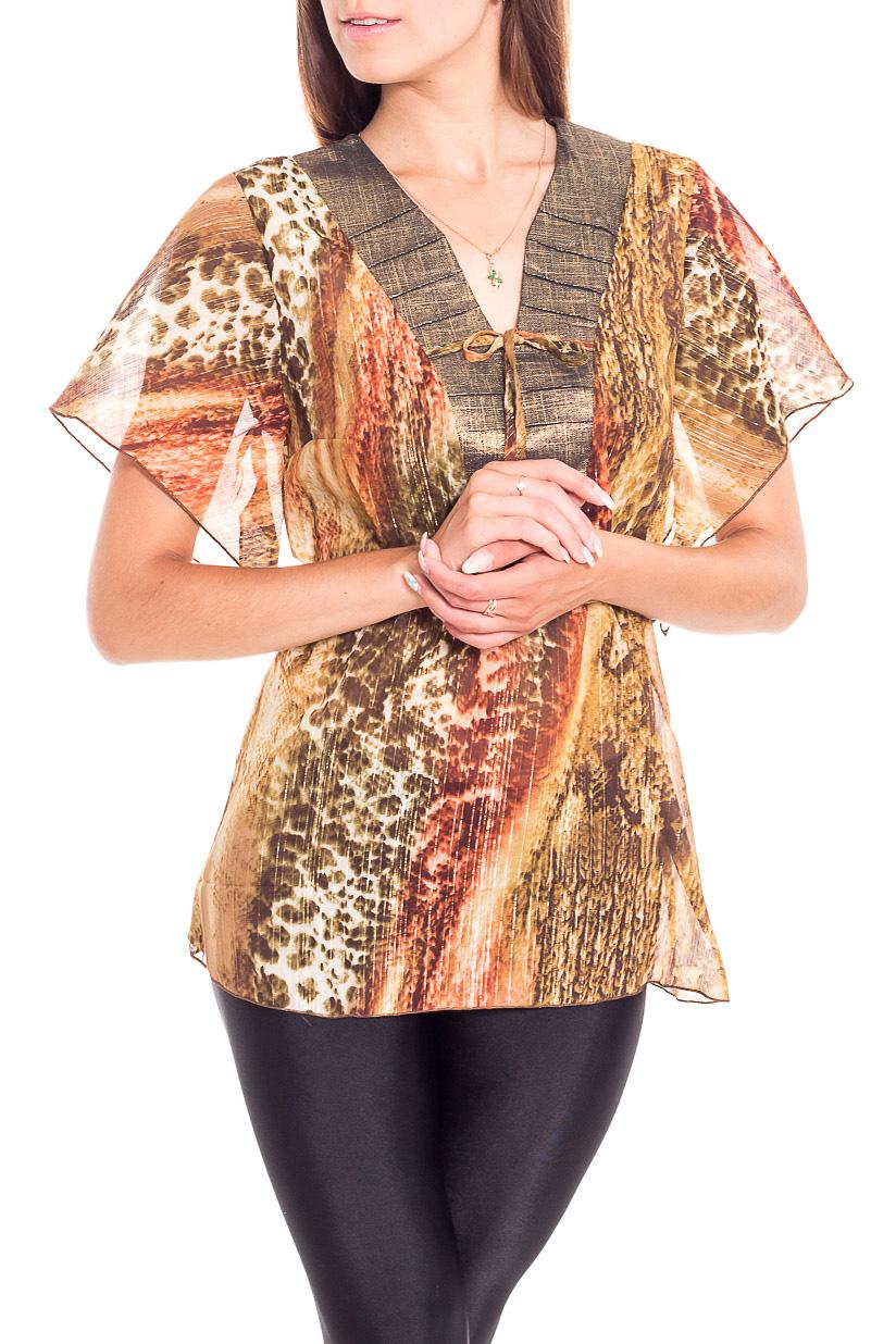 БлузкаБлузки<br>Цветная блузка с короткими рукавами. Модель выполнена из приятного шифона. Отличный выбор для повседневного гардероба.  В изделии использованы цвета: бежевый, коричневый, оранжевый  Рост девушки-фотомодели 170 см<br><br>Горловина: V- горловина<br>По материалу: Вискоза,Шифон<br>По образу: Город,Свидание<br>По рисунку: Животные мотивы,Леопард,С принтом,Цветные<br>По сезону: Весна,Зима,Лето,Осень,Всесезон<br>По силуэту: Полуприталенные<br>По стилю: Повседневный стиль<br>По элементам: С декором<br>Рукав: Короткий рукав<br>Размер : 44,46,48,50,52,54<br>Материал: Костюмная ткань + Шифон<br>Количество в наличии: 6