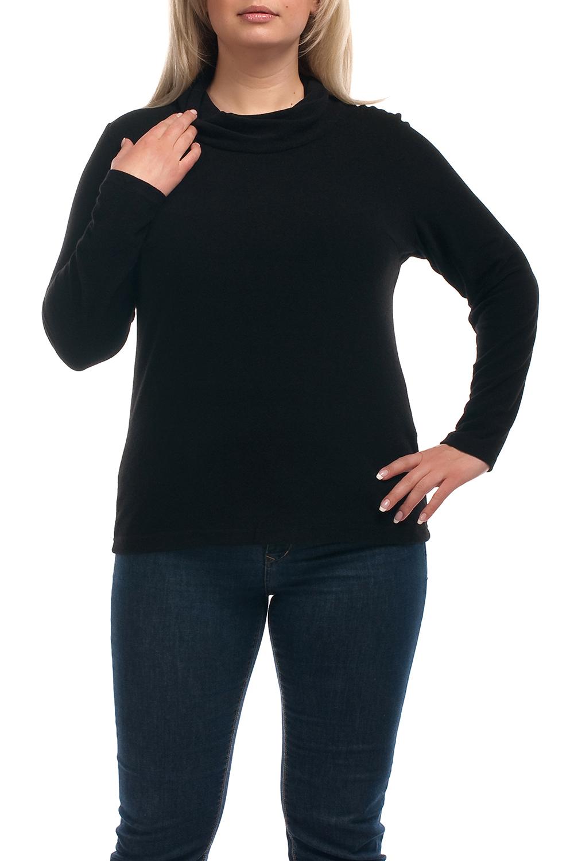 ДжемперДжемперы<br>Однотонный женский джемпер с длинными рукавами. Модель выполнена из приятного трикотажа. Отличный выбор для повседневного и делового гардероба.  Цвет: черный  Рост девушки-фотомодели 173 см<br><br>По материалу: Трикотаж<br>По рисунку: Однотонные<br>По сезону: Весна,Осень,Зима<br>По силуэту: Приталенные<br>По стилю: Офисный стиль,Повседневный стиль<br>Рукав: Длинный рукав<br>Размер : 52,54<br>Материал: Трикотаж<br>Количество в наличии: 7