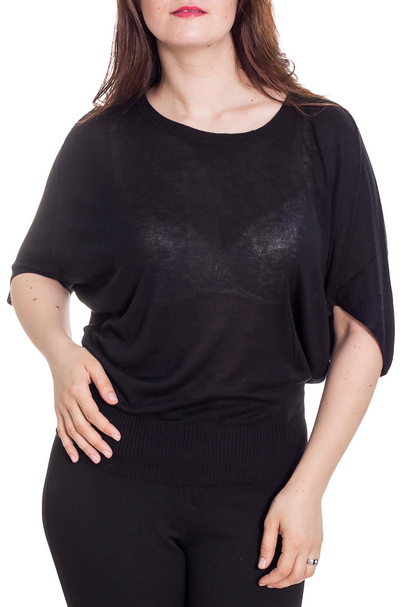 БлузкаБлузки<br>Великолепная блузка свободного силуэта. Модель выполнена из мягкой вискозы. Отличный выбор для повседневного гардероба.  Цвет: черный  Рост девушки-фотомодели 180 см<br><br>Горловина: С- горловина<br>По материалу: Вискоза,Трикотаж<br>По рисунку: Однотонные<br>По сезону: Весна,Зима,Лето,Осень,Всесезон<br>По силуэту: Свободные<br>По стилю: Повседневный стиль<br>Рукав: До локтя<br>Размер : 48-50,52-54<br>Материал: Трикотаж<br>Количество в наличии: 2