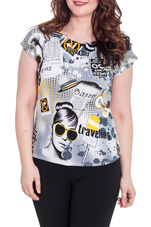 ФутболкаФутболки<br>Чудесная футболка с короткими рукавами. Модель выполнена из приятного трикотажа. Отличный выбор для повседневного гардероба.  Цвет: белый, серый, черный, желтый  Рост девушки-фотомодели 180 см.<br><br>Горловина: С- горловина<br>По материалу: Трикотаж<br>По рисунку: С принтом,Цветные<br>По сезону: Весна,Зима,Лето,Осень,Всесезон<br>По силуэту: Полуприталенные<br>По стилю: Повседневный стиль<br>По форме: Классические<br>Рукав: Короткий рукав<br>Размер : 48<br>Материал: Вискоза<br>Количество в наличии: 1