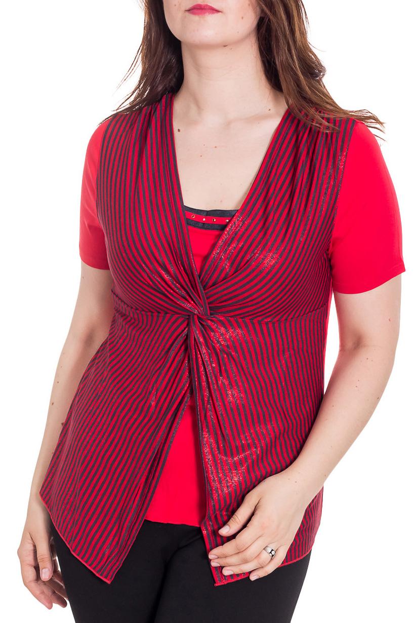 БлузкаБлузки<br>Интересная блузка с имитацией жилета. Модель выполнена из мягкой вискозы. Отличный выбор для повседневного гардероба.  Цвет: красный, черный  Рост девушки-фотомодели 180 см<br><br>Горловина: V- горловина<br>По материалу: Вискоза,Трикотаж<br>По рисунку: В полоску,С принтом,Цветные<br>По сезону: Весна,Зима,Лето,Осень,Всесезон<br>По силуэту: Полуприталенные<br>По стилю: Повседневный стиль<br>Рукав: Короткий рукав<br>Размер : 50,52<br>Материал: Холодное масло<br>Количество в наличии: 2