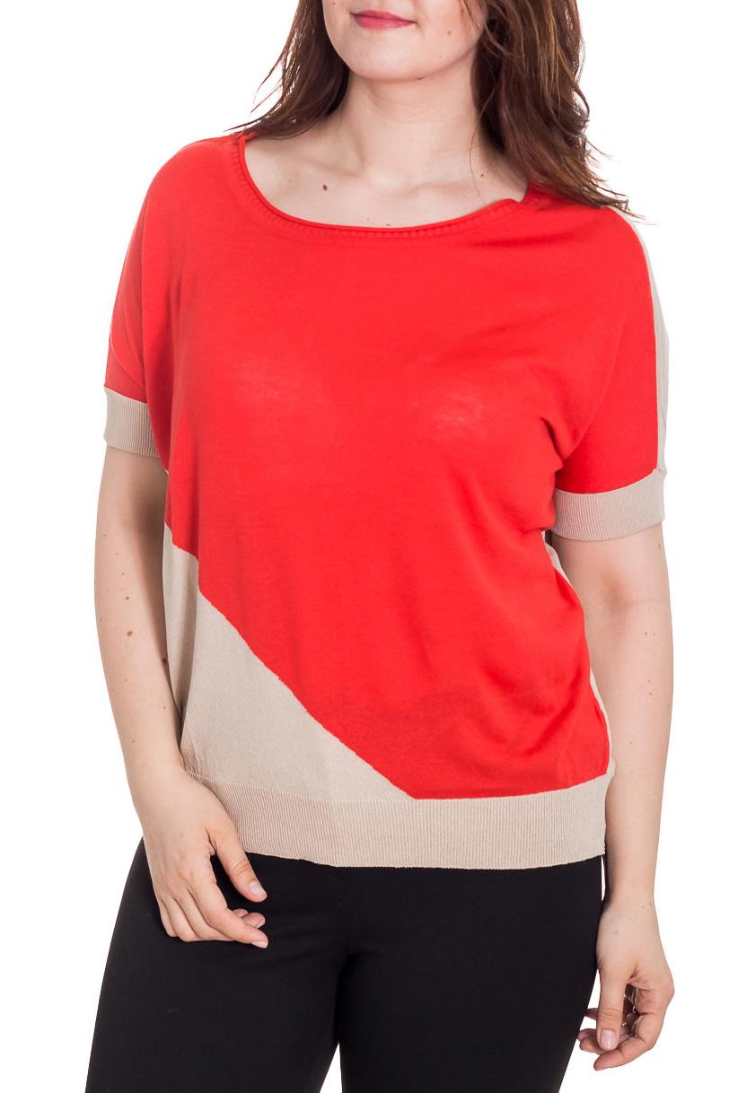 БлузкаБлузки<br>Великолепная блузка свободного силуэта. Модель выполнена из мягкой вискозы. Отличный выбор для повседневного гардероба.  Цвет: бежевый, оранжево-красный  Рост девушки-фотомодели 180 см<br><br>Горловина: С- горловина<br>По материалу: Вискоза,Трикотаж<br>По рисунку: Цветные<br>По сезону: Весна,Зима,Лето,Осень,Всесезон<br>По силуэту: Свободные<br>По стилю: Повседневный стиль,Летний стиль<br>Рукав: До локтя<br>Размер : 48-50<br>Материал: Трикотаж<br>Количество в наличии: 1
