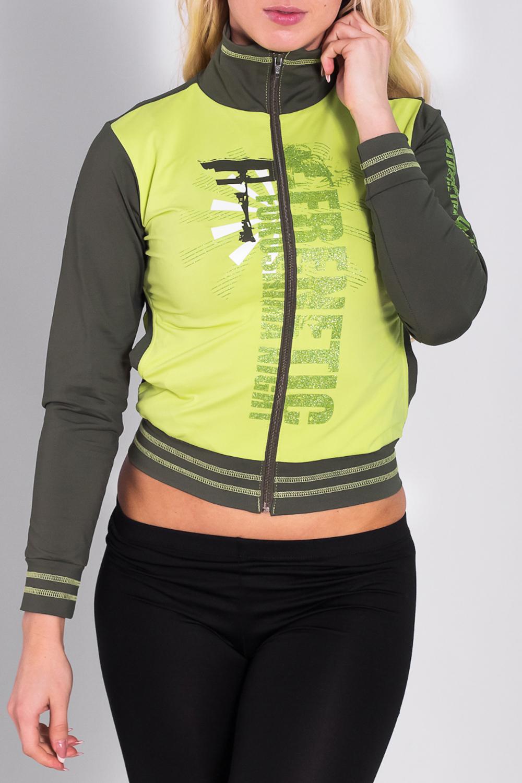 КофтаСпортивная одежда<br>Удобная кофта с длинными рукавами. Отличный выбор для занятий спортом или активного отдыха.  Цвет: зеленый, салатовый  Рост девушки-фотомодели 170 см.<br><br>Воротник: Стойка<br>Застежка: С молнией<br>По материалу: Трикотаж<br>По образу: Город,Спорт<br>По рисунку: Однотонные<br>По сезону: Весна,Осень<br>По силуэту: Приталенные<br>По стилю: Повседневный стиль,Спортивный стиль<br>По элементам: С карманами<br>Рукав: Длинный рукав<br>Размер : 44,46,48<br>Материал: Трикотаж<br>Количество в наличии: 3