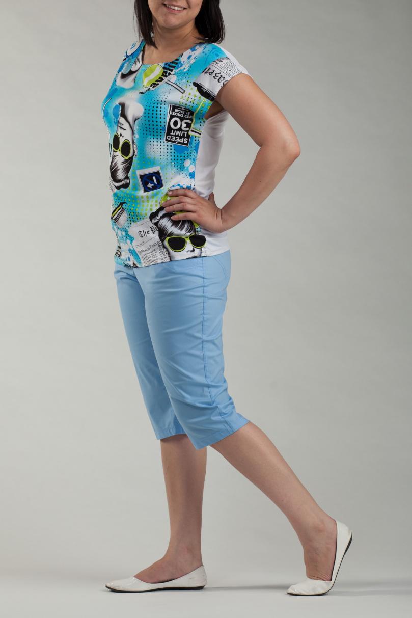 ФутболкаФутболки<br>Чудесная футболка с короткими рукавами. Модель выполнена из приятного трикотажа. Отличный выбор для повседневного гардероба.  Цвет: белый, голубой, черный, салатовый  Ростовка изделия 170 см.<br><br>Горловина: С- горловина<br>По материалу: Трикотаж<br>По рисунку: С принтом,Цветные<br>По сезону: Весна,Зима,Лето,Осень,Всесезон<br>По силуэту: Полуприталенные<br>По стилю: Повседневный стиль<br>По форме: Классические<br>Рукав: Короткий рукав<br>Размер : 48<br>Материал: Вискоза<br>Количество в наличии: 2