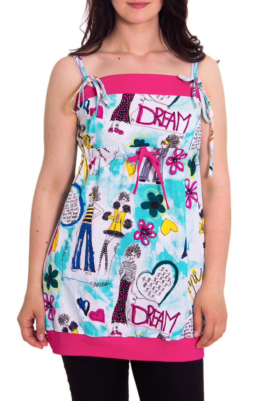 ТуникаТуники<br>Женская домашняя туника на тонких лямках. Домашняя одежда, прежде всего, должна быть удобной, практичной и красивой. В тунике Вы будете чувствовать себя комфортно, особенно, по вечерам после трудового дня.  Цвет: бирюзовый, белый, розовый  Рост девушки-фотомодели 180 см.<br><br>По длине: Удлиненные<br>По рисунку: Абстракция,Цветные<br>По сезону: Весна,Осень<br>По силуэту: Полуприталенные<br>Рукав: Без рукавов<br>По материалу: Хлопок<br>Размер : 48<br>Материал: Хлопок<br>Количество в наличии: 1