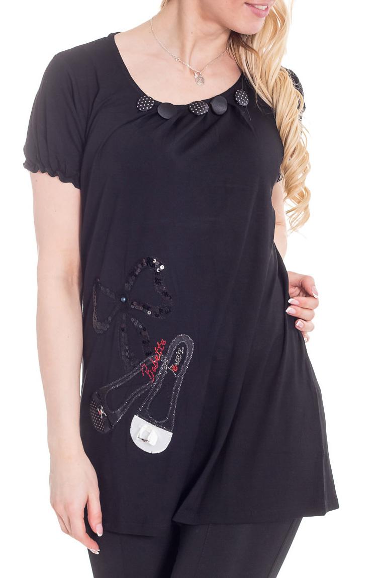 БлузкаБлузки<br>Удлиненная блузка с короткими рукавами. Модель выполнена из мягкой вискозы. Отличный выбор для повседневного гардероба.  Цвет: черный  Рост девушки-фотомодели 170 см<br><br>Горловина: С- горловина<br>По материалу: Вискоза<br>По рисунку: Однотонные,С принтом<br>По сезону: Весна,Зима,Лето,Осень,Всесезон<br>По силуэту: Полуприталенные<br>По стилю: Повседневный стиль<br>По элементам: С декором<br>Рукав: Короткий рукав<br>Размер : 44,46<br>Материал: Вискоза<br>Количество в наличии: 2