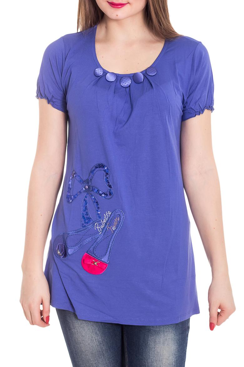 БлузкаБлузки<br>Удлиненная блузка с короткими рукавами. Модель выполнена из мягкой вискозы. Отличный выбор для повседневного гардероба.  Цвет: лиловый  Рост девушки-фотомодели 180 см<br><br>Горловина: С- горловина<br>По материалу: Вискоза<br>По рисунку: Однотонные,С принтом,Вышивка<br>По сезону: Весна,Зима,Лето,Осень,Всесезон<br>По силуэту: Полуприталенные<br>По стилю: Повседневный стиль,Летний стиль<br>По элементам: С декором<br>Рукав: Короткий рукав<br>Размер : 44<br>Материал: Вискоза<br>Количество в наличии: 1