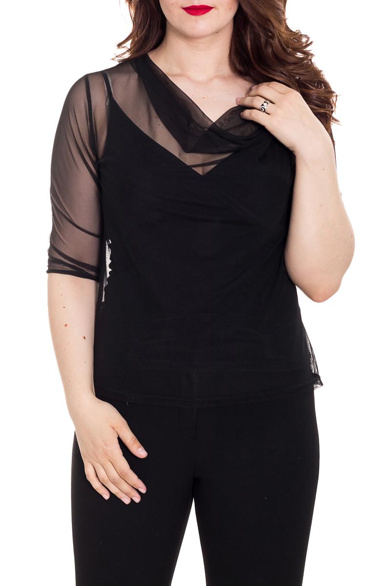 БлузкаБлузки<br>Чувственная блузка с горловиной качель и рукавами до локтя. Модель выполнена из гипюровой сетки. Отличный выбор для создания эффектного образа. Майка подклад в комплект не входит.  Цвет: черный  Рост девушки-фотомодели 180 см<br><br>Горловина: Качель<br>По материалу: Гипюровая сетка<br>По образу: Свидание<br>По рисунку: Однотонные<br>По сезону: Весна,Зима,Лето,Осень,Всесезон<br>По силуэту: Полуприталенные,Приталенные<br>Рукав: До локтя<br>По стилю: Повседневный стиль<br>Размер : 46,48,50,52<br>Материал: Гипюровая сетка<br>Количество в наличии: 10