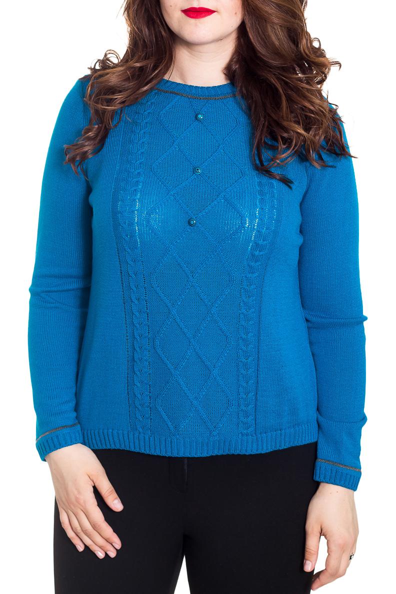 ДжемперДжемперы<br>Женский джемпер с круглой горловиной и длинными рукавами. Вязаный трикотаж - это красота, тепло и комфорт. В вязаных вещах очень легко оставаться женственной и в то же время не замёрзнуть.  Цвет: синий  Рост девушки-фотомодели 180 см<br><br>Горловина: С- горловина<br>По материалу: Вязаные,Трикотаж<br>По рисунку: Однотонные<br>По силуэту: Полуприталенные<br>По стилю: Повседневный стиль<br>Рукав: Длинный рукав<br>По сезону: Зима<br>Размер : 46,48,52,56<br>Материал: Вязаное полотно<br>Количество в наличии: 15