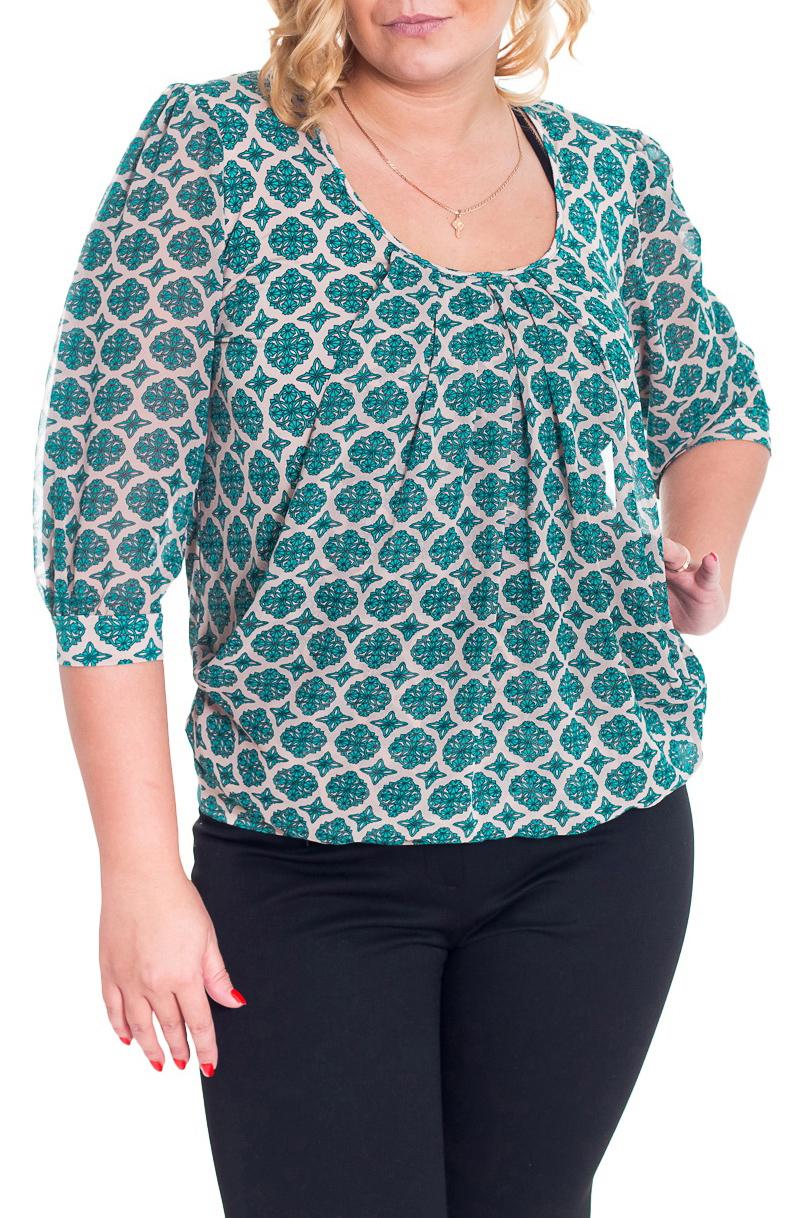 БлузкаБлузки<br>Прекрасная блузка с круглой горловиной и рукавами 3/4. Модель выполнена из мягкой вискозы. Отличный выбор для повседневного гардероба.  Цвет: зеленый, белый  Рост девушки-фотомодели 170 см.<br><br>По образу: Город,Свидание<br>По стилю: Повседневный стиль<br>По материалу: Вискоза<br>По рисунку: С принтом,Цветные,Абстракция<br>По сезону: Лето,Осень,Весна,Всесезон,Зима<br>По силуэту: Свободные<br>По элементам: Со складками<br>Рукав: Рукав три четверти<br>Горловина: С- горловина<br>Размер: 50,52,54,56,58<br>Материал: 80% вискоза 20% полиэстер<br>Количество в наличии: 5
