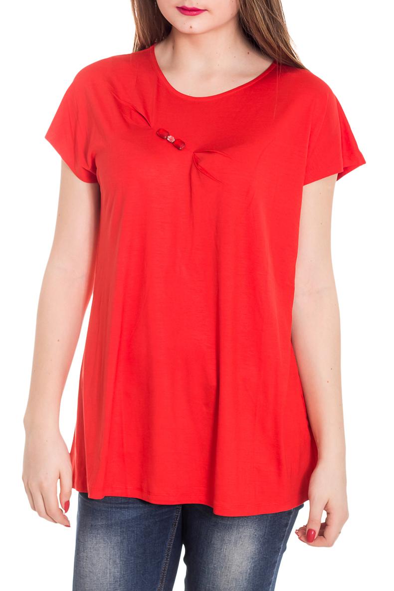 БлузкаБлузки<br>Удлиненная блузка с короткими рукавами. Модель выполнена из мягкой вискозы. Отличный выбор для повседневного гардероба.  Цвет: красный  Рост девушки-фотомодели 180 см<br><br>Горловина: С- горловина<br>По материалу: Вискоза<br>По рисунку: Однотонные<br>По сезону: Весна,Зима,Лето,Осень,Всесезон<br>По силуэту: Полуприталенные<br>По стилю: Повседневный стиль,Летний стиль<br>По элементам: С декором<br>Рукав: Короткий рукав<br>Размер : 44<br>Материал: Вискоза<br>Количество в наличии: 1