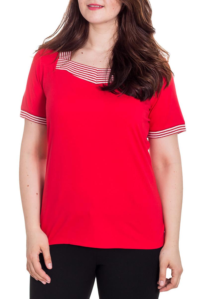 БлузкаБлузки<br>Красивая блузка с короткими рукавами. Модель выполнена из приятного материала. Отличный выбор для повседневного гардероба.  Цвет: красный, белый  Рост девушки-фотомодели 180 см<br><br>Горловина: Квадратная горловина<br>По материалу: Вискоза<br>По рисунку: Однотонные<br>По сезону: Весна,Зима,Лето,Осень,Всесезон<br>По силуэту: Полуприталенные<br>По стилю: Повседневный стиль,Летний стиль<br>Рукав: Короткий рукав<br>Размер : 52<br>Материал: Вискоза<br>Количество в наличии: 1