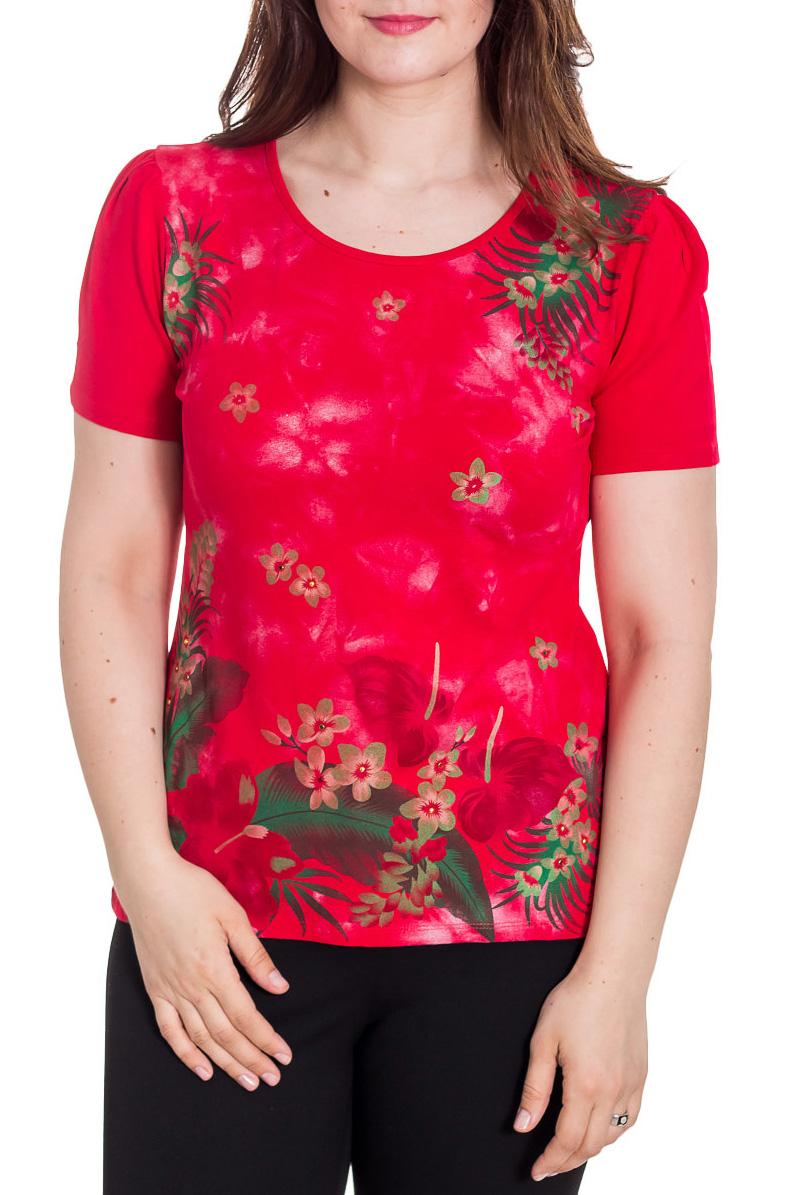 ФутболкаФутболки<br>Универсальная футболка с короткими рукавами. Модель выполнена из приятного материала. Отличный выбор для повседневного гардероба.  Цвет: красный, мультицвет  Рост девушки-фотомодели 180 см<br><br>Горловина: С- горловина<br>По материалу: Вискоза<br>По рисунку: Растительные мотивы,С принтом,Цветные,Цветочные<br>По сезону: Весна,Зима,Лето,Осень,Всесезон<br>По силуэту: Приталенные<br>По стилю: Повседневный стиль<br>Рукав: Короткий рукав<br>Размер : 50,52<br>Материал: Вискоза<br>Количество в наличии: 2