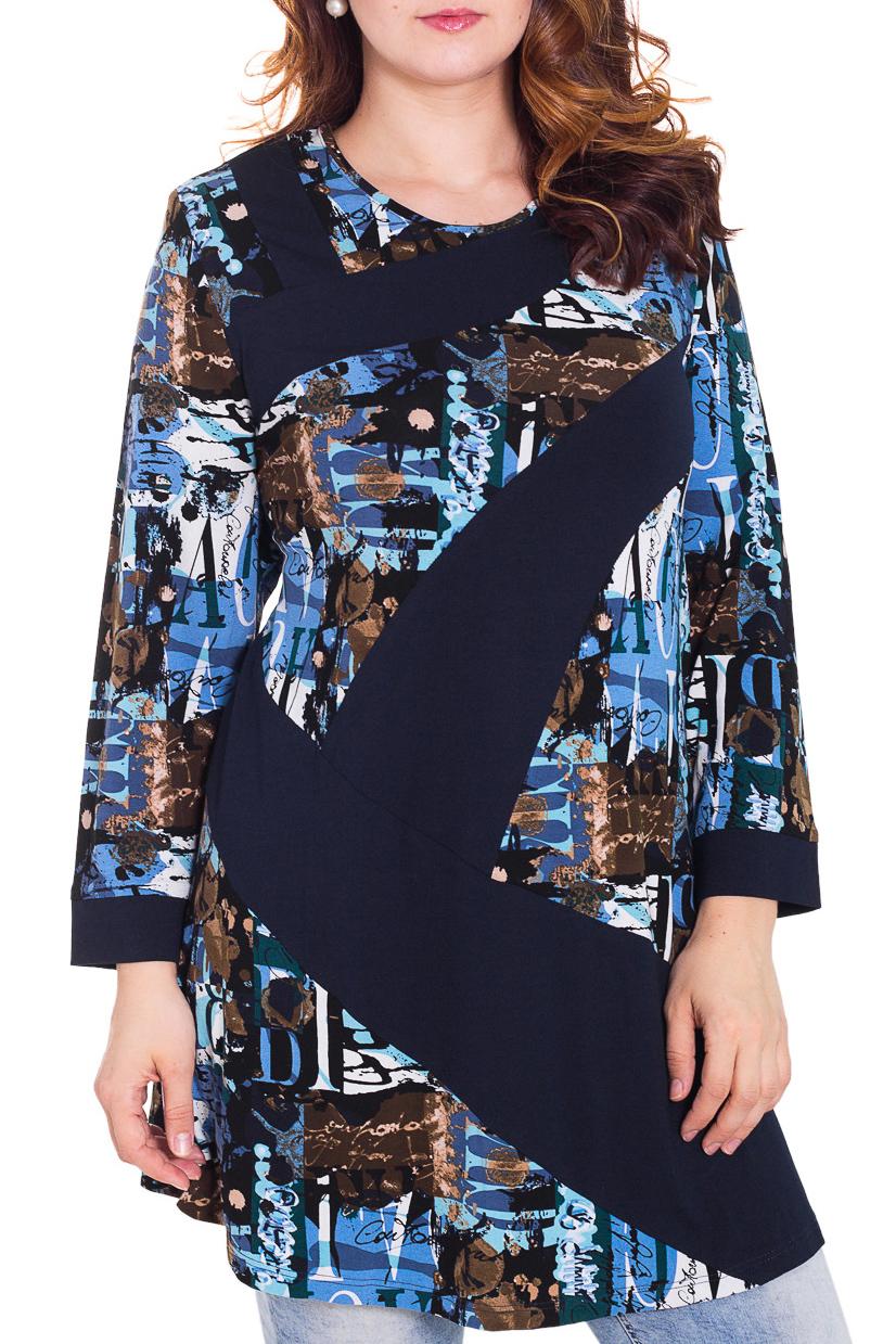 ТуникаТуники<br>Замечательная туника с круглой горловиной и длинными рукавами. Модель выполнена из приятного трикотажа. Отличный выбор для повседневного гардероба.  Цвет: синий, голубой, бежевый  Рост девушки-фотомодели 180 см.<br><br>Горловина: С- горловина<br>По материалу: Вискоза,Трикотаж<br>По рисунку: Абстракция,Цветные,С принтом<br>По сезону: Весна,Осень<br>По силуэту: Свободные<br>По стилю: Повседневный стиль<br>Рукав: Длинный рукав<br>По элементам: С манжетами<br>Размер : 60,62,64,66,68,72,74,76<br>Материал: Холодное масло<br>Количество в наличии: 8