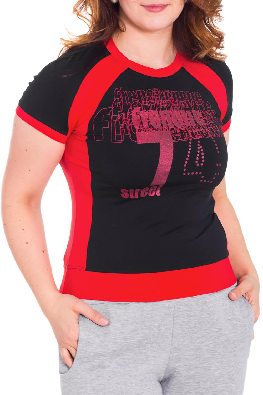 ФутболкаФутболки<br>Удобная футболка из плотного трикотажа. Отличный выбор для занятий спортом или активного отдыха.  Цвет: черный, красный  Рост девушки-фотомодели 180 см.<br><br>Горловина: С- горловина<br>По материалу: Трикотаж<br>По образу: Город,Спорт<br>По рисунку: С принтом,Цветные<br>По сезону: Весна,Всесезон,Зима,Лето,Осень<br>По силуэту: Полуприталенные<br>По стилю: Повседневный стиль,Спортивный стиль<br>Рукав: Короткий рукав<br>Размер : 48<br>Материал: Трикотаж<br>Количество в наличии: 1