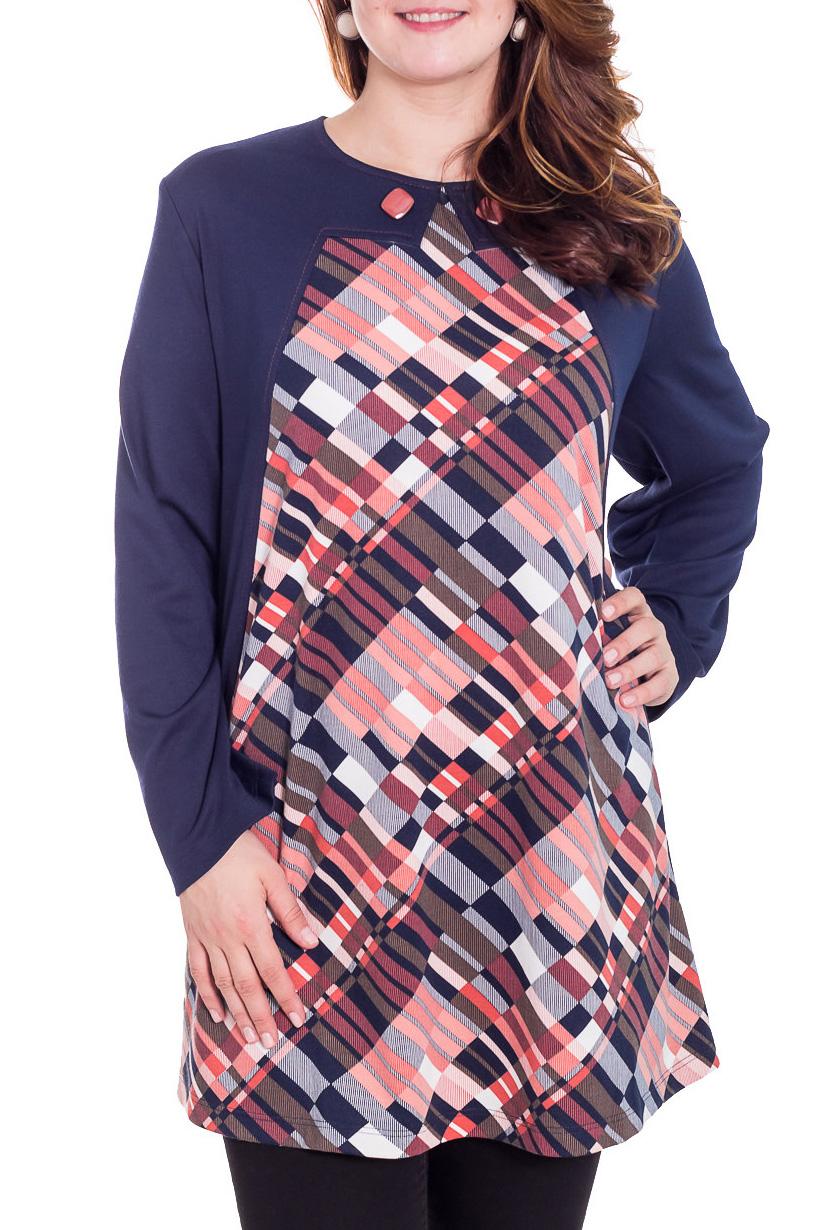 ТуникаТуники<br>Красивая туника с длинными рукавами и круглой горловиной. Модель выполнена из приятного трикотажа. Отличный выбор для повседневного гардероба.  Цвет: синий, коралловый  Рост девушки-фотомодели 180 см.<br><br>Горловина: С- горловина<br>По материалу: Вискоза,Трикотаж<br>По рисунку: Цветные,С принтом<br>По сезону: Зима,Осень,Весна<br>По силуэту: Полуприталенные<br>По стилю: Повседневный стиль<br>Рукав: Длинный рукав<br>Размер : 62,64,66,70,76<br>Материал: Джерси<br>Количество в наличии: 5