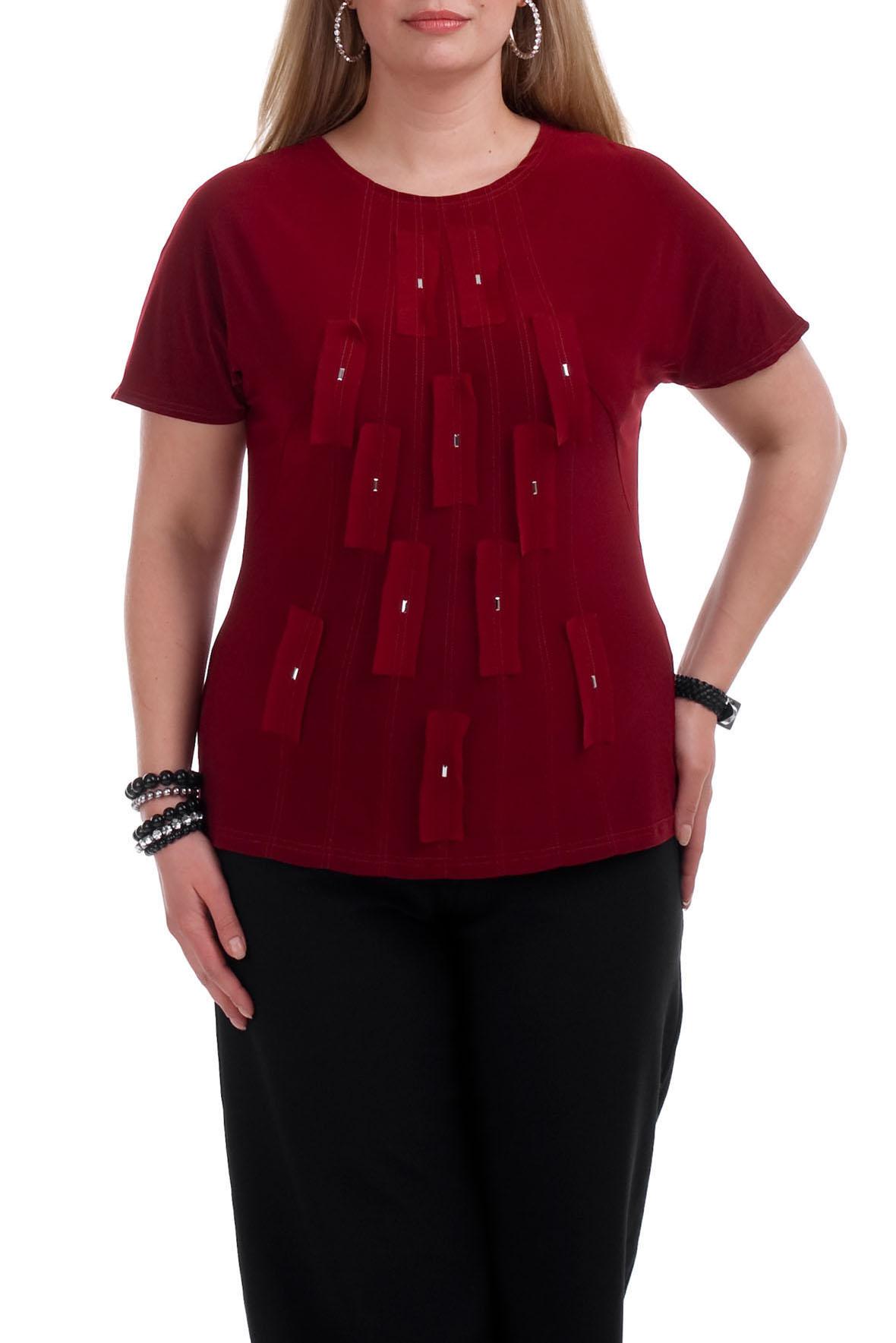 БлузкаБлузки<br>Прекрасная блузка с круглой горловиной и короткими рукавами. Модель выполнена из приятного материала. Отличный выбор для любого случая. Расположение декора может незначительно отличаться от картинки.  Цвет: бордовый  Рост девушки-фотомодели 173 см<br><br>Горловина: С- горловина<br>По материалу: Вискоза,Трикотаж<br>По рисунку: Однотонные<br>По сезону: Весна,Зима,Лето,Осень,Всесезон<br>По силуэту: Полуприталенные,Прямые<br>По стилю: Нарядный стиль,Повседневный стиль,Летний стиль<br>По элементам: С декором<br>Рукав: Короткий рукав<br>Размер : 54<br>Материал: Холодное масло<br>Количество в наличии: 1