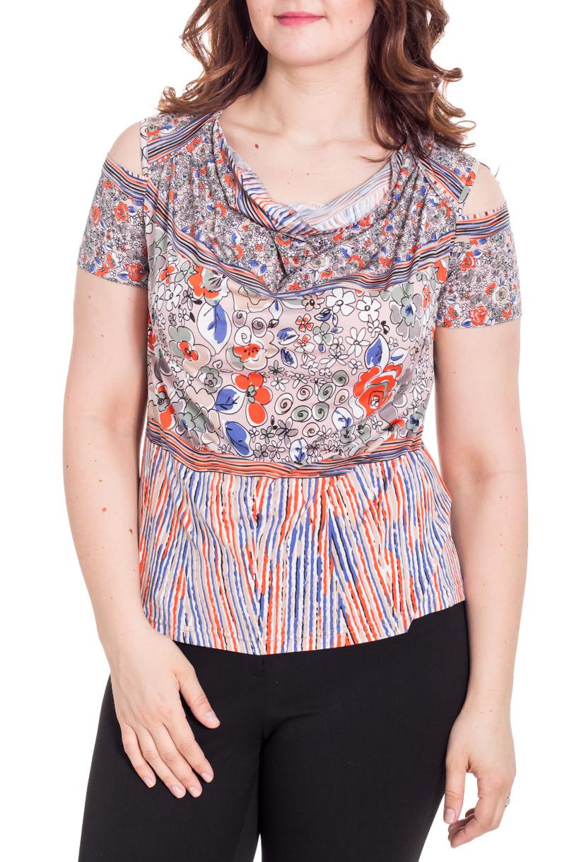 БлузкаБлузки<br>Очаровательная женская блузка с горловиной качель и короткими рукавами. Модель выполнена из приятного материала. Отличный выбор для повседневного гардероба.  Цвет: серый, оранжевый, синий  Рост девушки-фотомодели 180 см<br><br>Горловина: Качель<br>По материалу: Вискоза,Трикотаж<br>По рисунку: Абстракция,С принтом,Цветные<br>По сезону: Весна,Зима,Лето,Осень,Всесезон<br>По силуэту: Полуприталенные<br>По стилю: Повседневный стиль<br>Рукав: Короткий рукав<br>Размер : 48<br>Материал: Холодное масло<br>Количество в наличии: 1