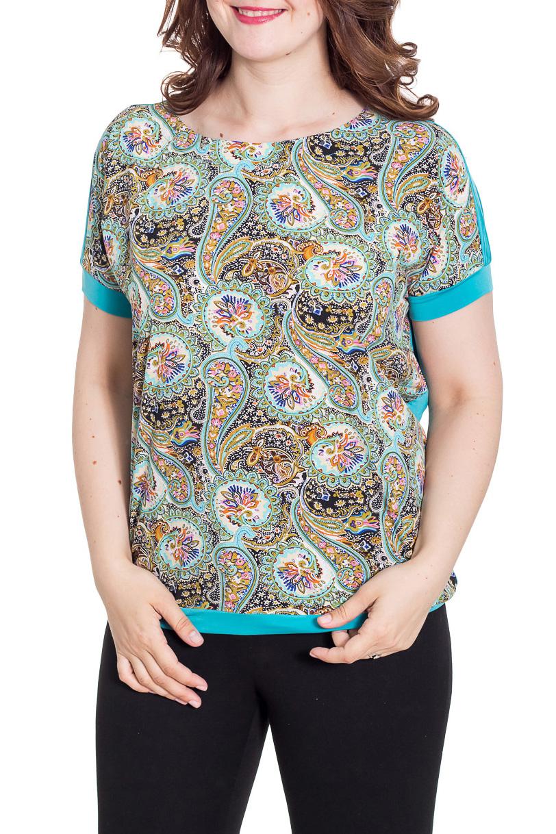 БлузкаБлузки<br>Цветная блузка свободного силуэта с короткими рукавами. Модель выполнена из приятного материала. Отличный выбор на любой случай.  Цвет: бирюзовый, мультицвет  Рост девушки-фотомодели 180 см<br><br>Горловина: С- горловина<br>По материалу: Тканевые<br>По рисунку: С принтом,Цветные,Этнические<br>По сезону: Весна,Зима,Лето,Осень,Всесезон<br>По силуэту: Свободные<br>По стилю: Повседневный стиль<br>Рукав: Короткий рукав<br>Размер : 46,48,50,52,54,56<br>Материал: Блузочная ткань<br>Количество в наличии: 6