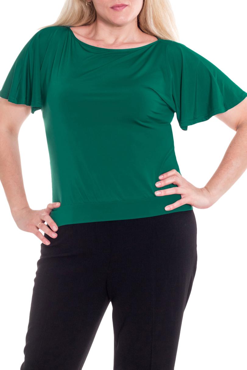 БлузкаБлузки<br>Однотонная блузка с короткими рукавами. Модель выполнена из приятного материала. Отличный выбор для повседневного гардероба.  Цвет: зеленый  Рост девушки-фотомодели 173 см.<br><br>Горловина: С- горловина<br>По материалу: Трикотаж<br>По рисунку: Однотонные<br>По сезону: Весна,Зима,Лето,Осень,Всесезон<br>По силуэту: Полуприталенные<br>По стилю: Повседневный стиль,Летний стиль<br>Рукав: Короткий рукав<br>Размер : 48-50<br>Материал: Холодное масло<br>Количество в наличии: 1